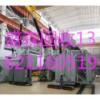 廊坊处理电缆回收北京变压器回收有限公司