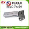 青岛供应全国销量的1p海信冷暖型bkfr防爆空调