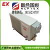 青岛供应全国销量的1p海尔冷暖型bkfr防爆空调