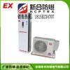 青岛供应全国销量的1.5p格力冷暖型bkfr防爆空调
