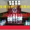 望京能看到扑克的透''视隐形眼镜价格1371781卍4496