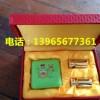 望京扑克麻将透-视隐形眼镜=13965677361=最新牌具实体店