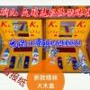 北京白光大蜜蜂扑克牌的=137189 透-视10299隐形眼镜