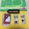 福州市有卖=13718910299看麻将牌透-视眼镜