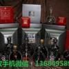 惠东洋酒回收公司