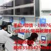 负离子检测、负离子浓度检测、负离子含量检测