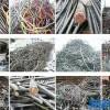 北京电缆回收公司收购废电缆价格