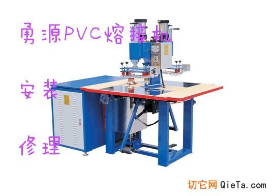 高频塑料封口机工作原理,利用高压变压器整流自激高周波电子管振荡