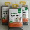 华科众旺农业科技供应优良的有机肥,宁德有机肥批发