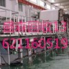 山东铸造厂车间设备回收业务厂址