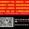 求购DSOX2014A 回收DSOX2014A