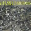 河北回收轧辊全国辨别求购钨钢合金回收球齿回收拉丝模回收钻头
