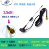 高增益全向吸盘天线wifi/CDMA/GPRS/GSM