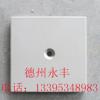 压延微晶板 耐磨 耐腐蚀 厂家直销 价格优惠