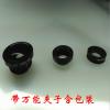 厂家生产供应手机镜头,广角鱼眼微距三合一工厂现货批发来样定做
