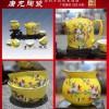 手绘陶瓷茶具 订制礼品茶具厂家 时尚家居礼品
