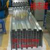 供应贵州楼承板钢承板厂家