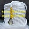 涤纶绳、白色尼龙绳、高强绳、聚酯绳缆