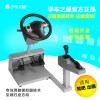 求购小生意pc汽车驾驶模拟器