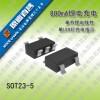 4054低成本锂电池充电方案