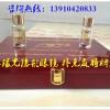 北京加工一对一透-视麻将137189102.99牌九筒子