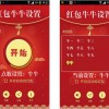 QQ红包群牛牛控制尾数铺助挂-专用平台