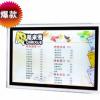 水晶超薄LED灯源灯箱_河南郑州标识翼