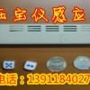 长顺县专卖=1396567.7361麻将透-视隐形眼镜