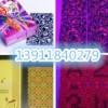 东城区有卖看扑克麻将透-视隐形眼镜=1396567736.1