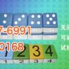 怀柔专卖扑克牌13911876991麻将透-视眼镜实体店