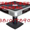 菏泽市安装一台遥控麻将机程序多少钱电/微:138,乄1017,乄8901