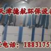 环评移动式焊接烟尘净化器/烟雾粉尘除尘器/工业尘烟净化器