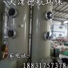 喷淋塔UV光解废气处理设备水淋塔催化净化除臭器净化塔PP洗涤