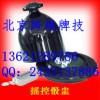 曲阳县安装普通麻将机远程飞针136乄2128 乄9786