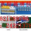容城县牌具公司店铺136乄2128 乄9786普通扑克分析仪专卖