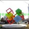 方形组合体城市景观不锈钢雕塑