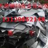 广州白云区废不锈钢回收报价,钟落潭废品回收找运发