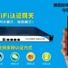 wifi覆盖无线AP管理器,AC控制器ET350