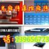 睢宁县看穿牌九白光透-视隐形眼镜☎ 13965.677361