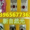 山西盂县姚记扑克透-视隐形眼镜139,乄656,乄77361