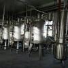 北京化工厂设备回收地址廊坊反应釜收购中心