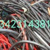 长安废电线回收 杂线电缆回收
