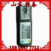 昭通德尔格X-am2500任意两种气体分析仪