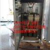 40千瓦水泵电机自耦降压启动柜 JJ1-40kW