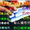 中关村13❃811425O67扑克牌炸金花专用透视隐形眼镜