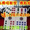 长椿街13❃811425O67扑克牌炸金花专用透视隐形眼镜
