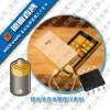 推荐一款稳定的性价比高的锂电池充电IC