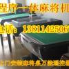 海淀黄庄13❃811425O67扑克牌炸金花专用隐形眼镜