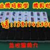 河源市:13❃811425O67扑克牌炸金花专用透视隐形眼镜