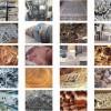 北京通州废铜铁铝回收公司